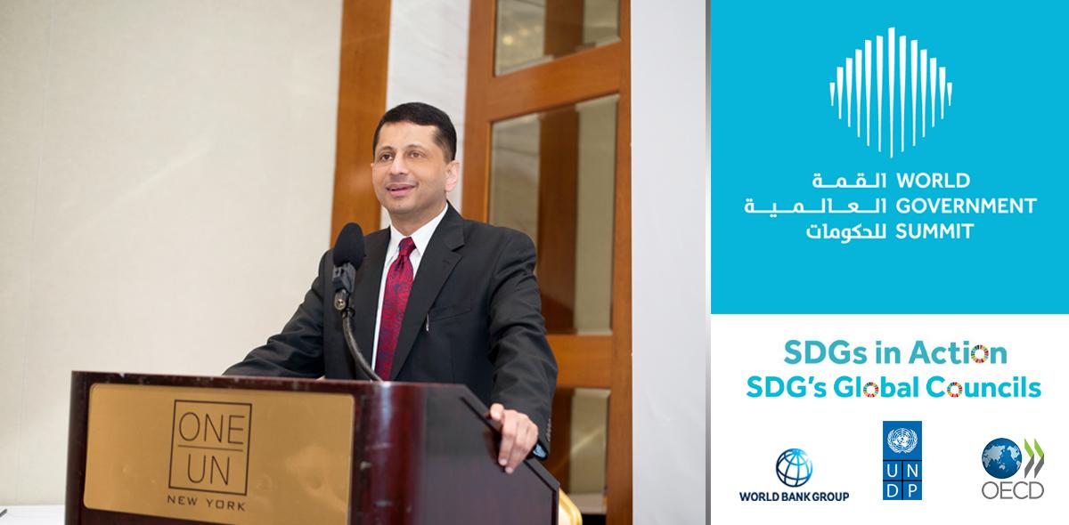 Member of SDGs Global Council