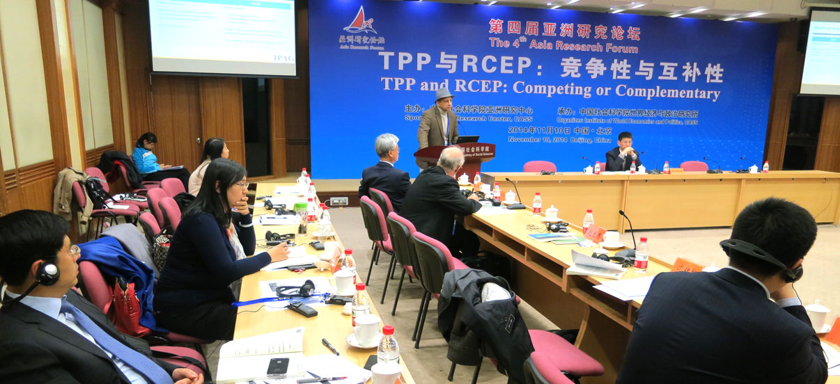 4th Asia Research Forum, Beijing, China, November 10, 2014