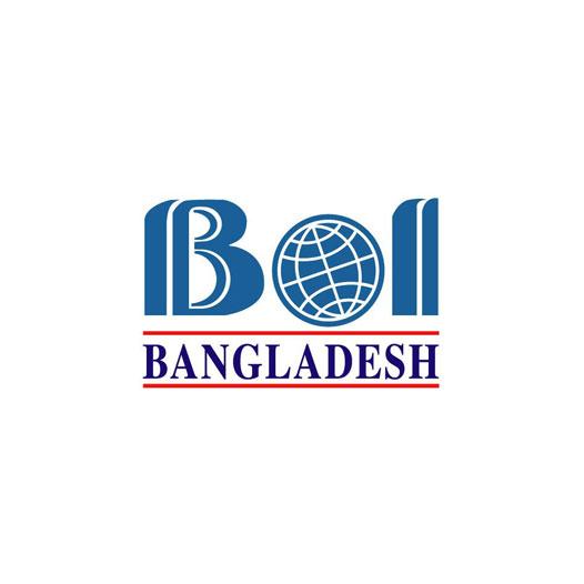 Board of Investment, Bangladesh