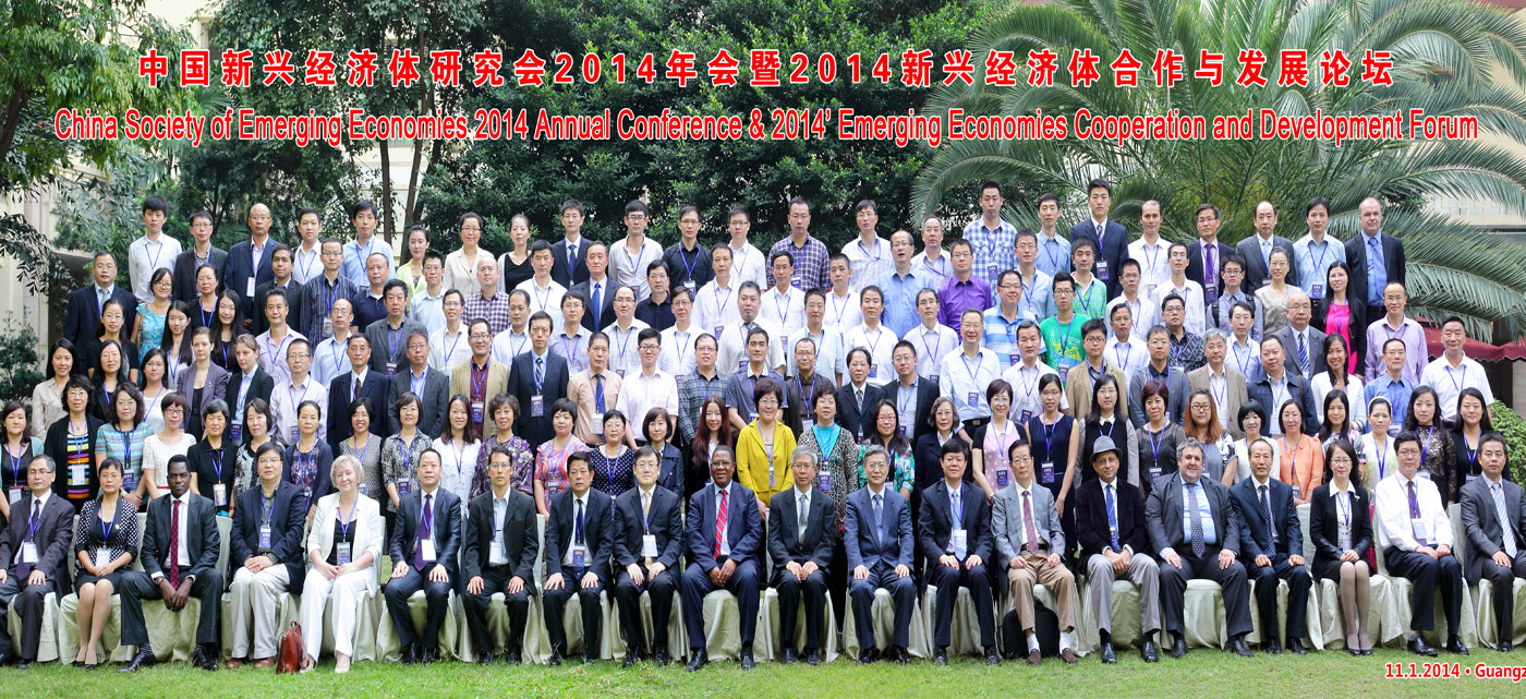 Emerging Economies Cooperation and Development Forum and the Chinese Academy of Social Sciences (CASS), Guangzhou, China, November 1-2, 2014